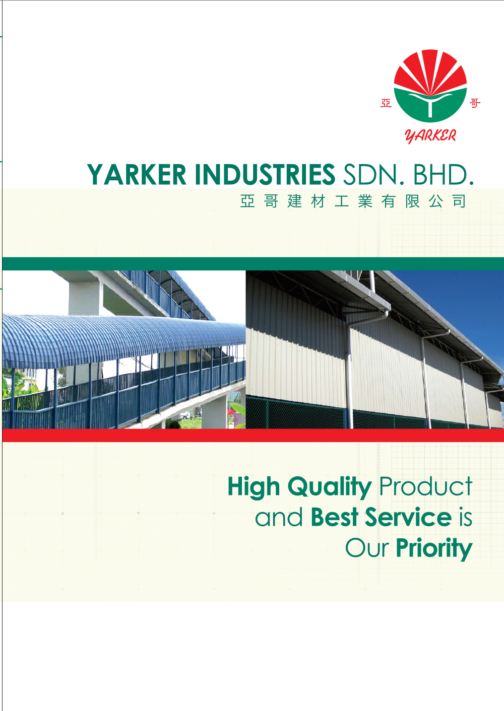 E Catalog Metal Roofing Malaysia Metal Deck Roofing